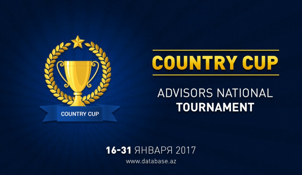 Country Cup за январь (Обновлено)