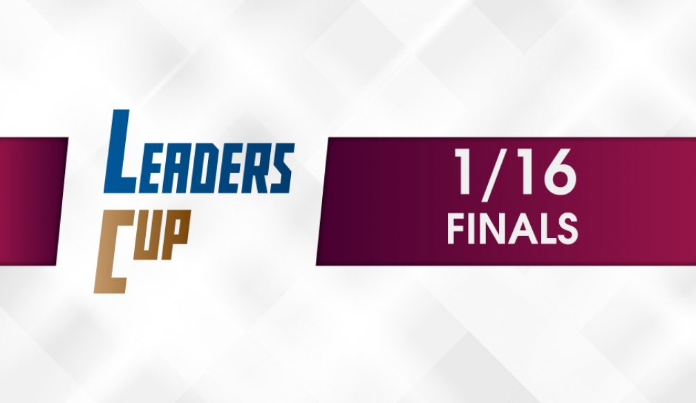 Leaders' Cup 15: 1/16 Finals