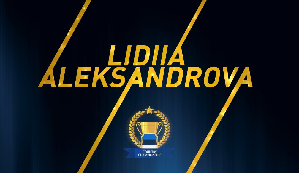 Lidiia Aleksandrova Can Practically Start Celebrating Her Victory