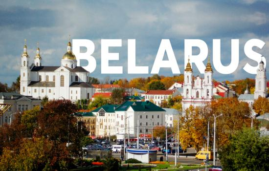 Belarus is more literary than literature