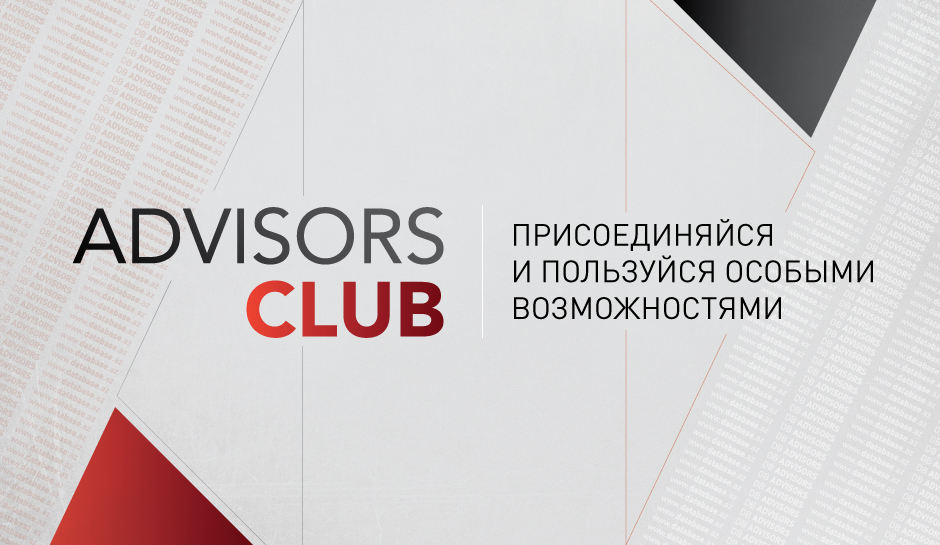Advisors Club